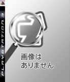 悪魔城ドラキュラシリーズ最新作(仮題)のカバー画像